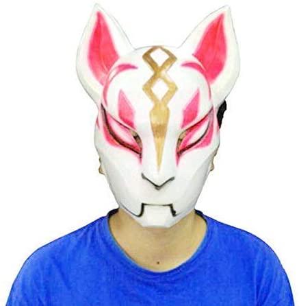 ginkago-Fortnight-TrajeLujo-Halloween-Máscaras-keywords-disfraz-fortnite